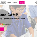 Pigg Game CAMP(webサイト)