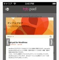 「hpb pad for WordPress」スマホ画面
