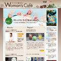 Woman's Cafe