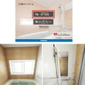 「Bathroom 3D」画面