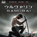 『ウルヴァリン:SAMURAI』 (C) 2014 Twentieth Century Fox Home Entertainment LLC. All Rights Reserved.