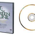Green Tune DVD-R