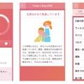 博報堂DYMPとドコモ、妊婦向けラーニングサービス「妊婦手帳」アプリ配信 画像