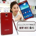 「GALAXY Note 3」Merlot Redモデル