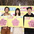 「KANAERU櫻」開花式(左から)西畠清順さん、栗山千明、平岡卓選手