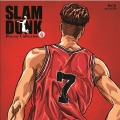 『SLAMDUNK Blu-ray Collection』(vol.4)