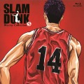 『SLAMDUNK Blu-ray Collection』(vol.5)