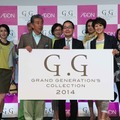 GRAND GENERATION'S COLLECTION 2014