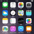 【木暮祐一のモバイルウォッチ】第61回 iPhone 6 の「ヘルスケア」アプリが健康管理デバイスの世界を変える 画像