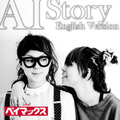 『Story (English Version)』