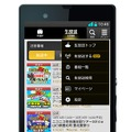 Androidアプリ『niconico』最新版、ニコニコ生放送の配信が可能に 画像