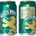 """""""ビール飲まない世代""""が飛びついた「ホワイトベルグ」 異例のヒットにはワケがある 画像"""