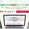 「MovableType.net」サイト