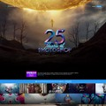「25 years of Photoshop」ページ(USサイト)