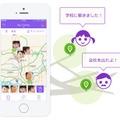 家族やメンバーの位置を確認・共有するアプリ「Life360」、ヤフーが日本展開 画像