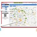 営業車の現在地を把握……定額制GPS位置情報管理サービス 画像