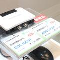 ネットワークカメラを同軸ケーブルでつなげる高速同軸モデム……DXアンテナ 画像