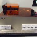【NHK技研公開 2015】8K映像の記録・保存に最適な高密度ホログラムメモリーを展示 画像