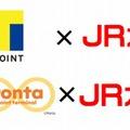 JR九州、Tポイント/Pontaポイントとの交換サービス開始 画像