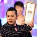 岡村隆史(写真は2011年日本アカデミー賞のもの)(C)Gettyimages