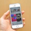 まだ間に合う!! 「Apple Music」の導入方法&使い方を徹底解説! 画像