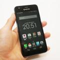 【はじめての格安スマホ】イオンモバイルの人気端末、京セラ「S301」をレビュー 画像