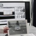 モザイク状の低解像度画像を復元する「学習型超解像技術」……NEC 画像