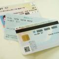 【マイナンバーQ&A】マイナンバーカードの再発行はできる?写真はずっと同じ?<個人編> 画像