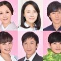 中谷美紀、モテない女医役で連ドラ主演! 「結婚できないんじゃなくて、しないんです」 画像