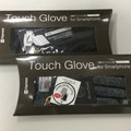 Hameeの「Touch Glove」シリーズ。専用化粧箱に入っておりプレゼントにも最適