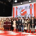 NHK紅白、曲順発表……トップは郷ひろみ、トリは松田聖子 画像
