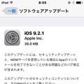 「ソフトウェアアップデート」の画面(iPod)