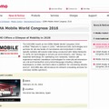 ドコモ「GSMA Mobile World Congress 2016」サイト