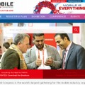 「Mobile World Congress」サイト