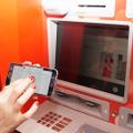 銀行でのキャッシングをペアリングしたスマホで可能にするサービスモデルを紹介