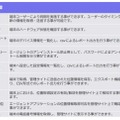 「KDDI Smart Mobile Safety Manager (4G LTE ケータイプラン)」詳細機能(1/4)