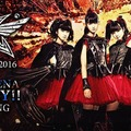「BABYMETAL WORLD TOUR 2016 kicks off at THE SSE ARENA WEMBLEY!! LIVE VIEWING」