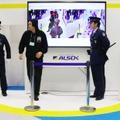 監視カメラ映像から人の感情を可視化して不審者を検知! ALSOKが新技術を初公開 画像