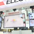 複数の監視カメラ映像を統合し俯瞰化!三菱電機が新技術を公開 画像