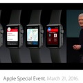 本体価格の値下げも発表されたApple Watch