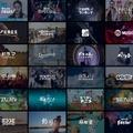 本日開局「アベマTV」、全24チャンネルを紹介&お勧めチャンネルは? 画像