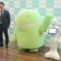 Pepper、Android対応に!開発者向けに7月発売 画像