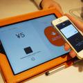 スマホで利用できる新しい電子決済システム「Origami Pay」が正式スタート 画像