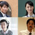 戸田恵梨香が小学校先生役に! 『ぼくのおじさん』キャスト発表 画像