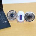 USB充電式の強力卓上ダブル扇風機が発売に 画像