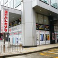 旧新宿高速バスターミナル、跡地に「ヨドバシカメラ 携帯・スマホ館」が新生オープン 画像