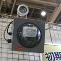 建築現場の見える化&防犯対策を担う監視カメラサービス 画像