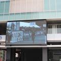 アキバの新名所になるか? 4Kで国内最密画質の「秋葉原UDXビジョン」登場 画像