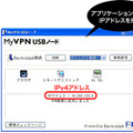 「Emotion Link Active Node利用例