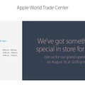 Apple World Trade Centerの情報